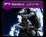 قالب وبلاگ مسجد جمکران