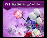 قالب وبلاگ گل ها عاشقانه