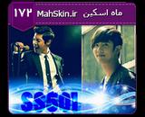قالب وبلاگ کره ای SS501