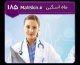 قالب وبلاگ پزشکی و پرستاری