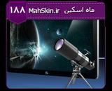 قالب وبلاگ ستاره شناسی و نجوم