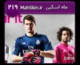 قالب وبلاگ رئال مادرید