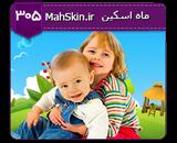 قالب وبلاگ جشن تولد کودک