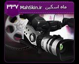 قالب وبلاگ فیلم سازی