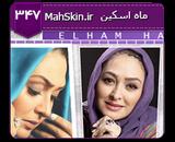 قالب وبلاگ الهام حمیدی