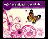 قالب وبلاگ پروانه و گل