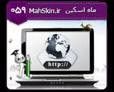 قالب وبلاگ آموزش اینترنت و کامپیوتر