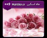 قالب وبلاگ عاشقانه گل رز