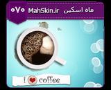 قالب وبلاگ هنری قهوه